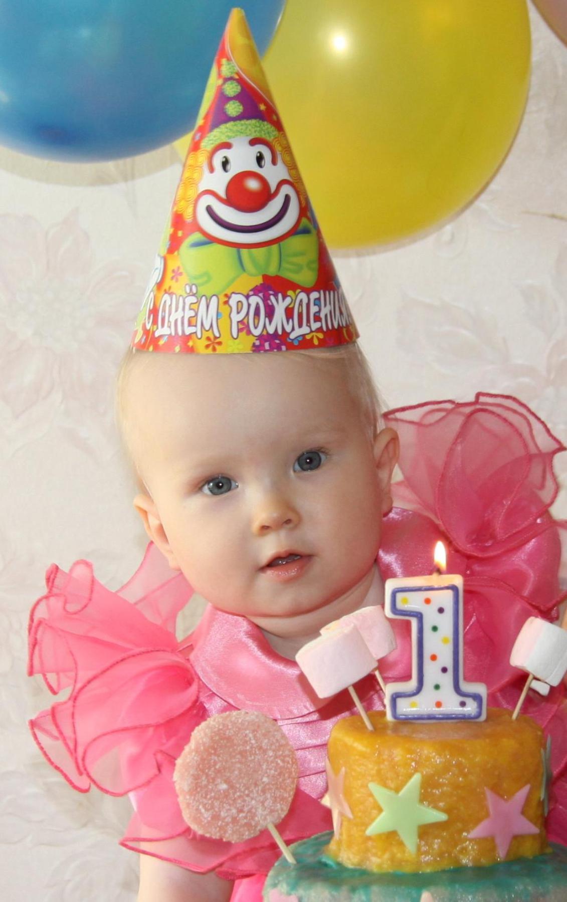 Как отмечать 1 год ребенку фото