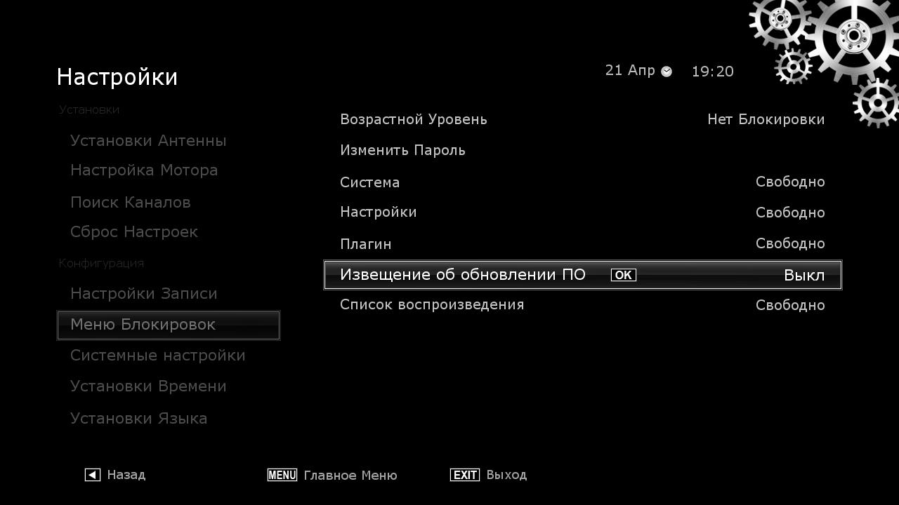 screenncn.jpg