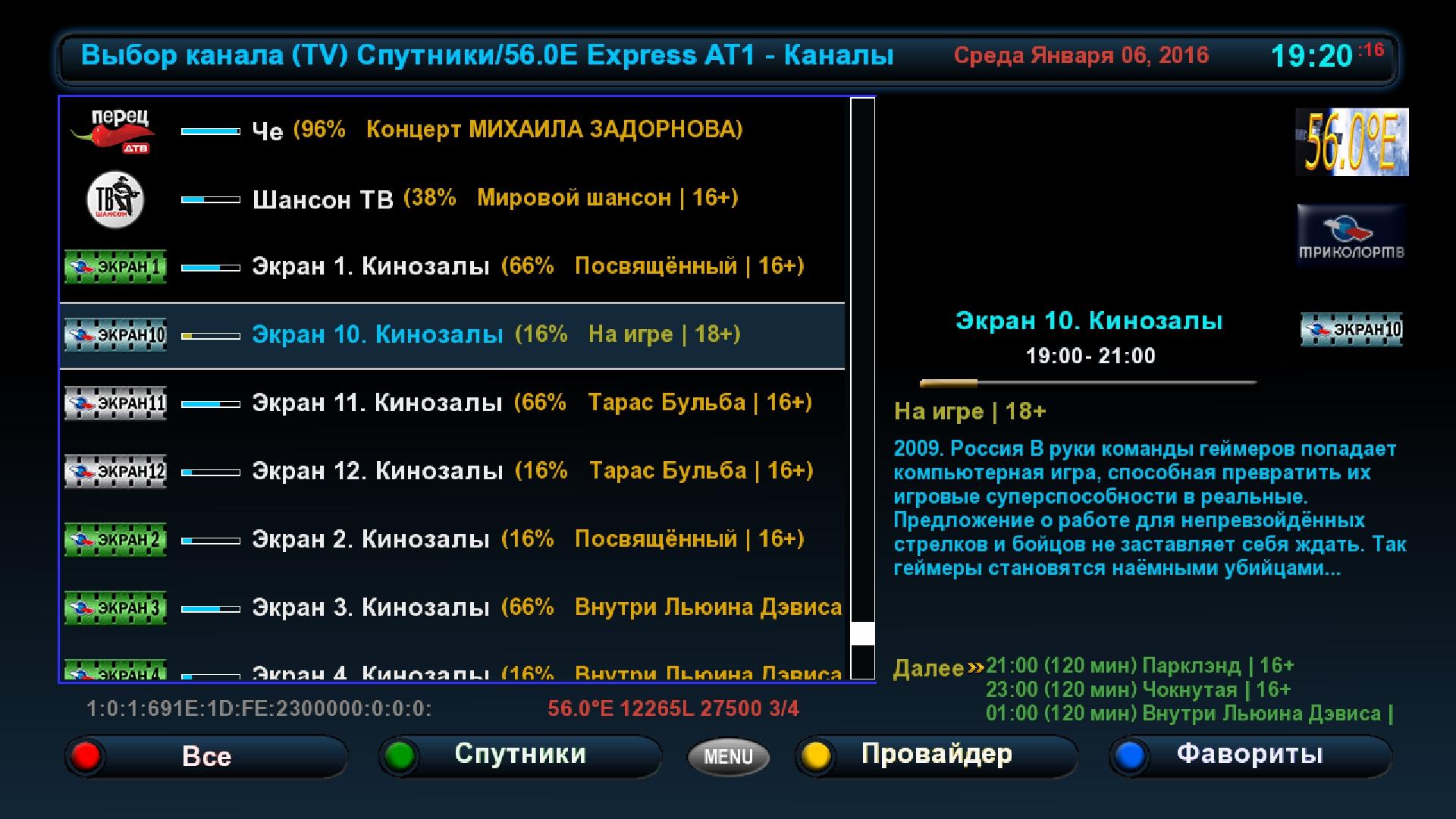 screenzyz.jpg