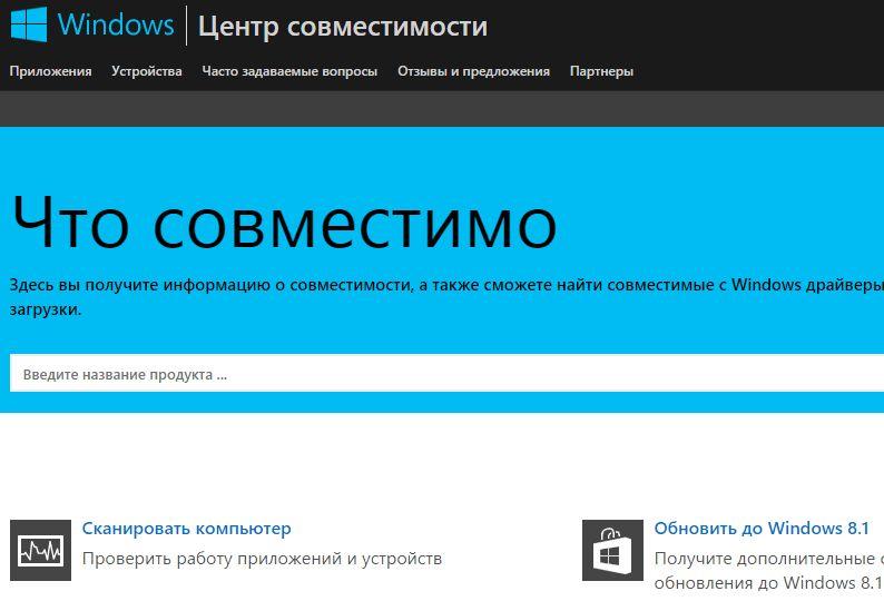 windowscom.jpg